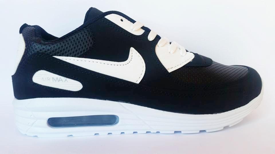 Nike Air Max Код 653