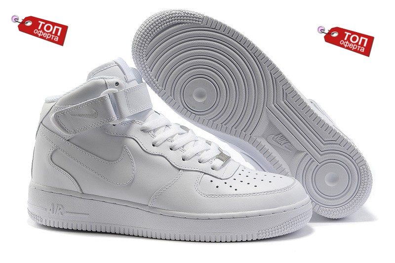 Кецове Nike Air Force Бели
