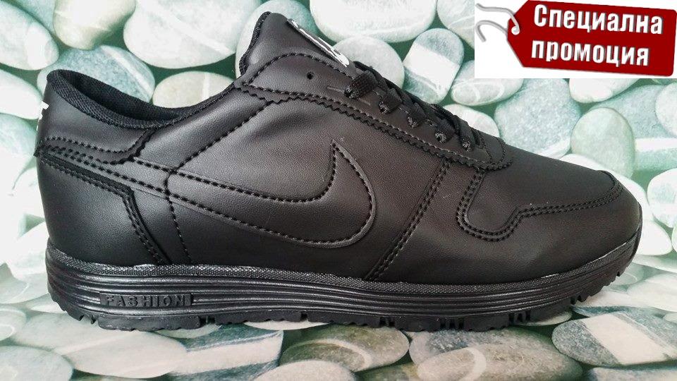 Nike fashion Код 900
