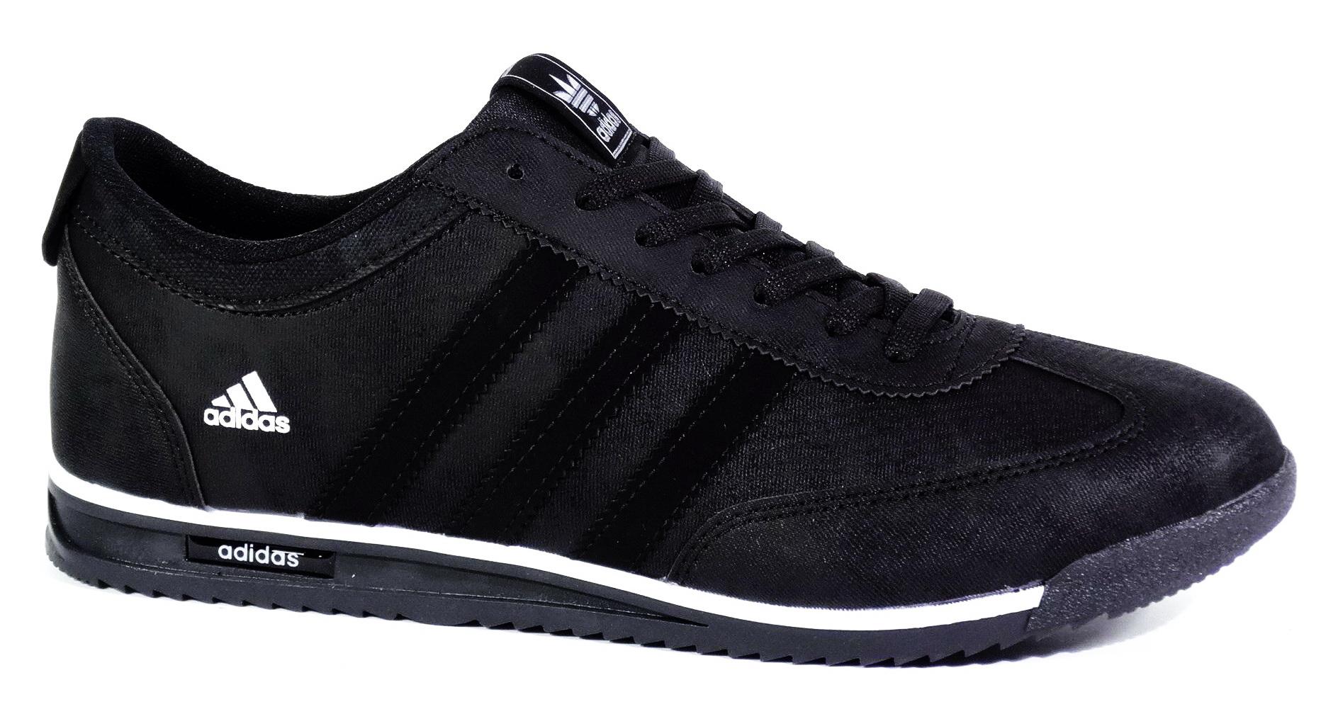 Маратонки Adidas Clasic Код 232