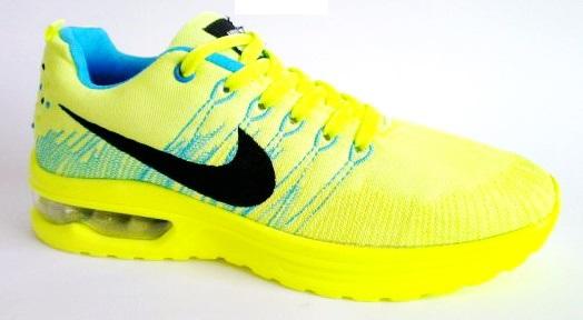 Nike Airmax Код 502