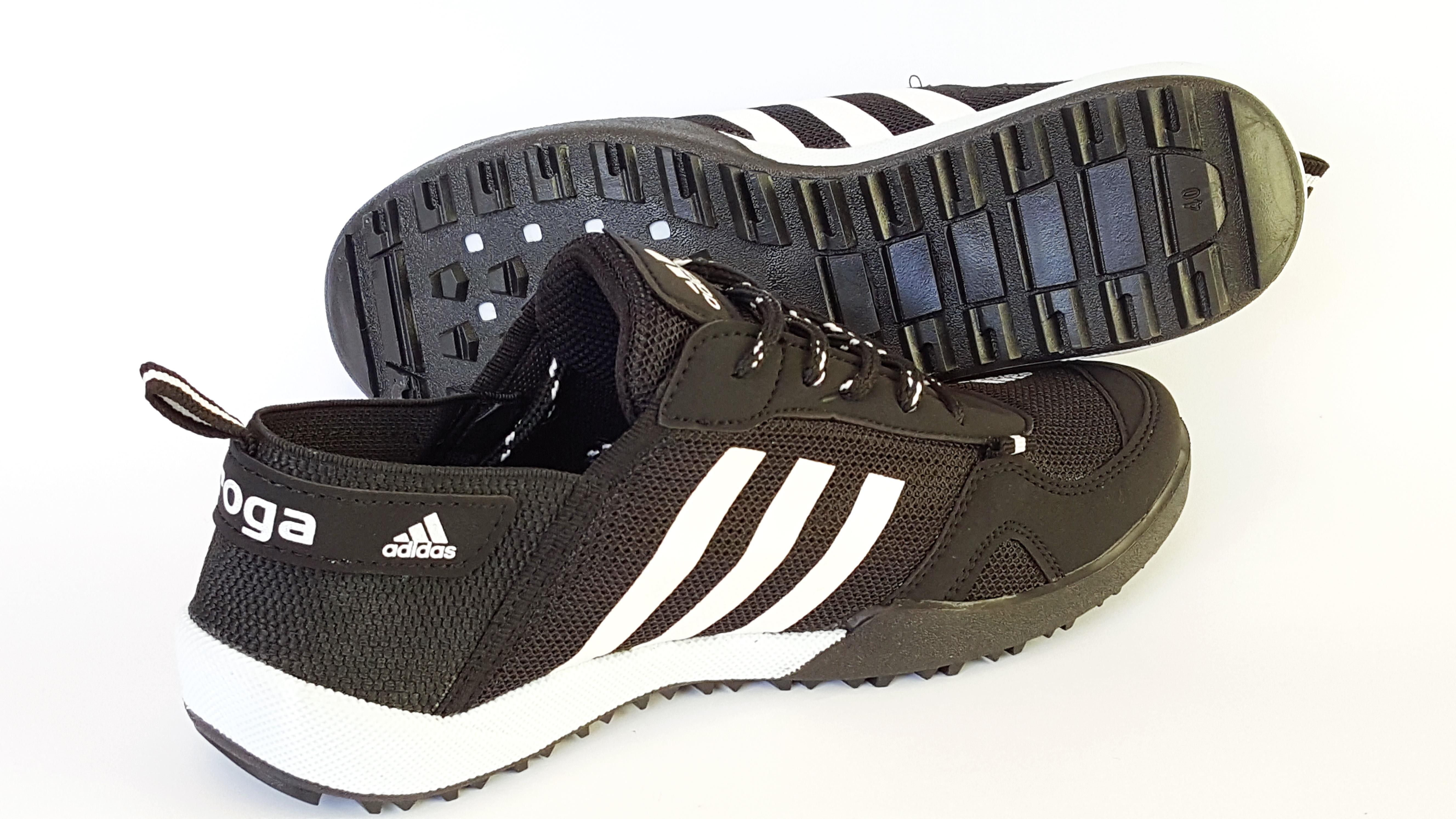 Маратонки Adidas Daroga Climacool черно-бял