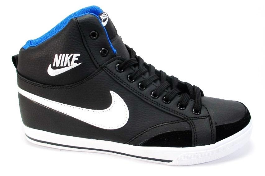 Кецове Nike Capri Код 160