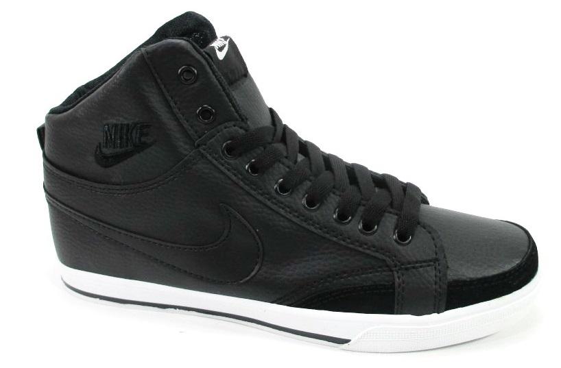 Кецове Nike Capri Код 161