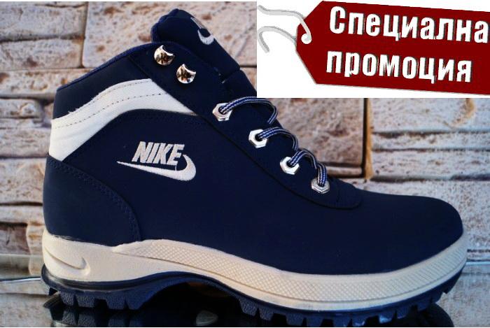 Зимни боти Nike Код 14