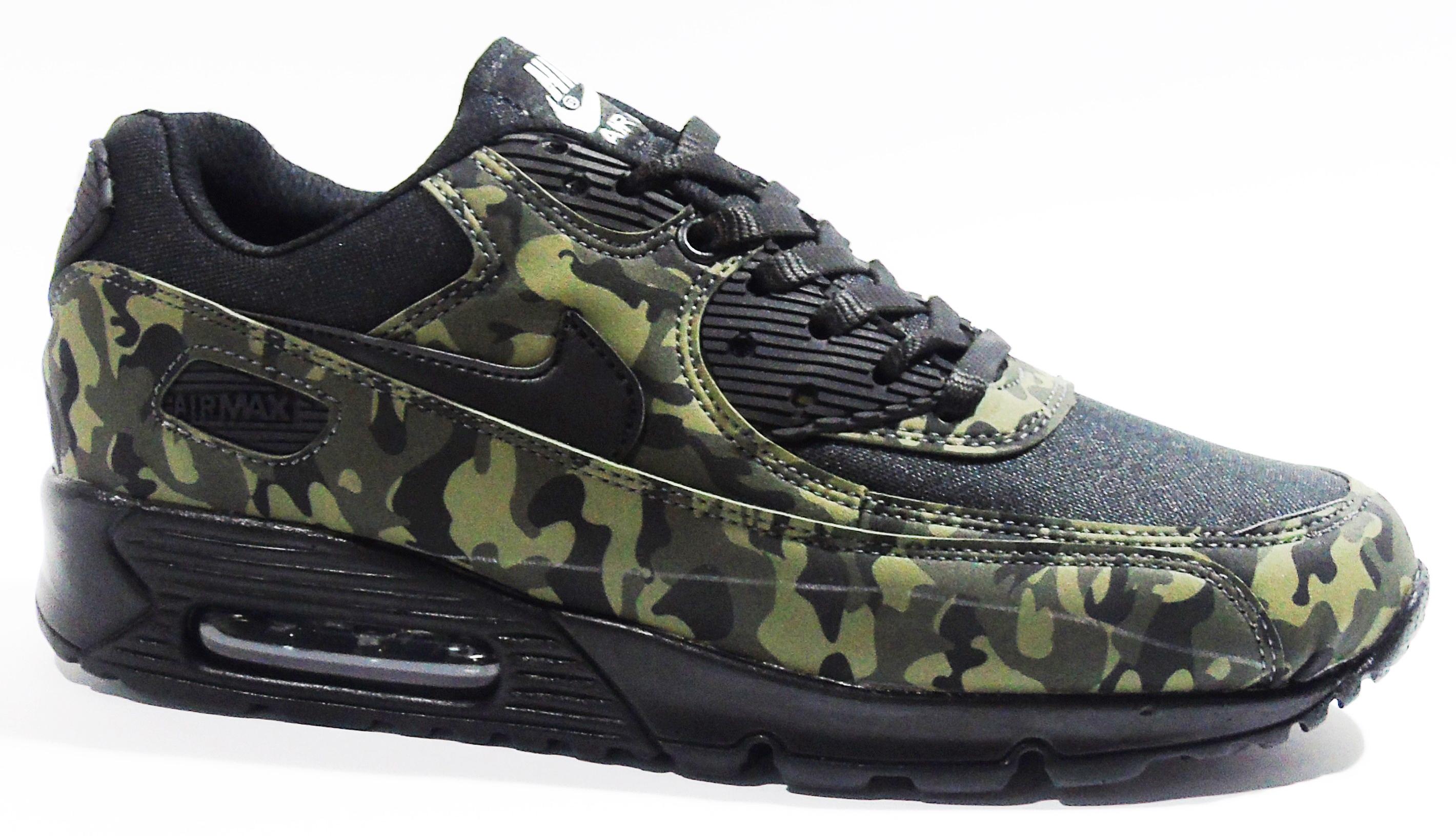 Nike Air Max Army  Код 450