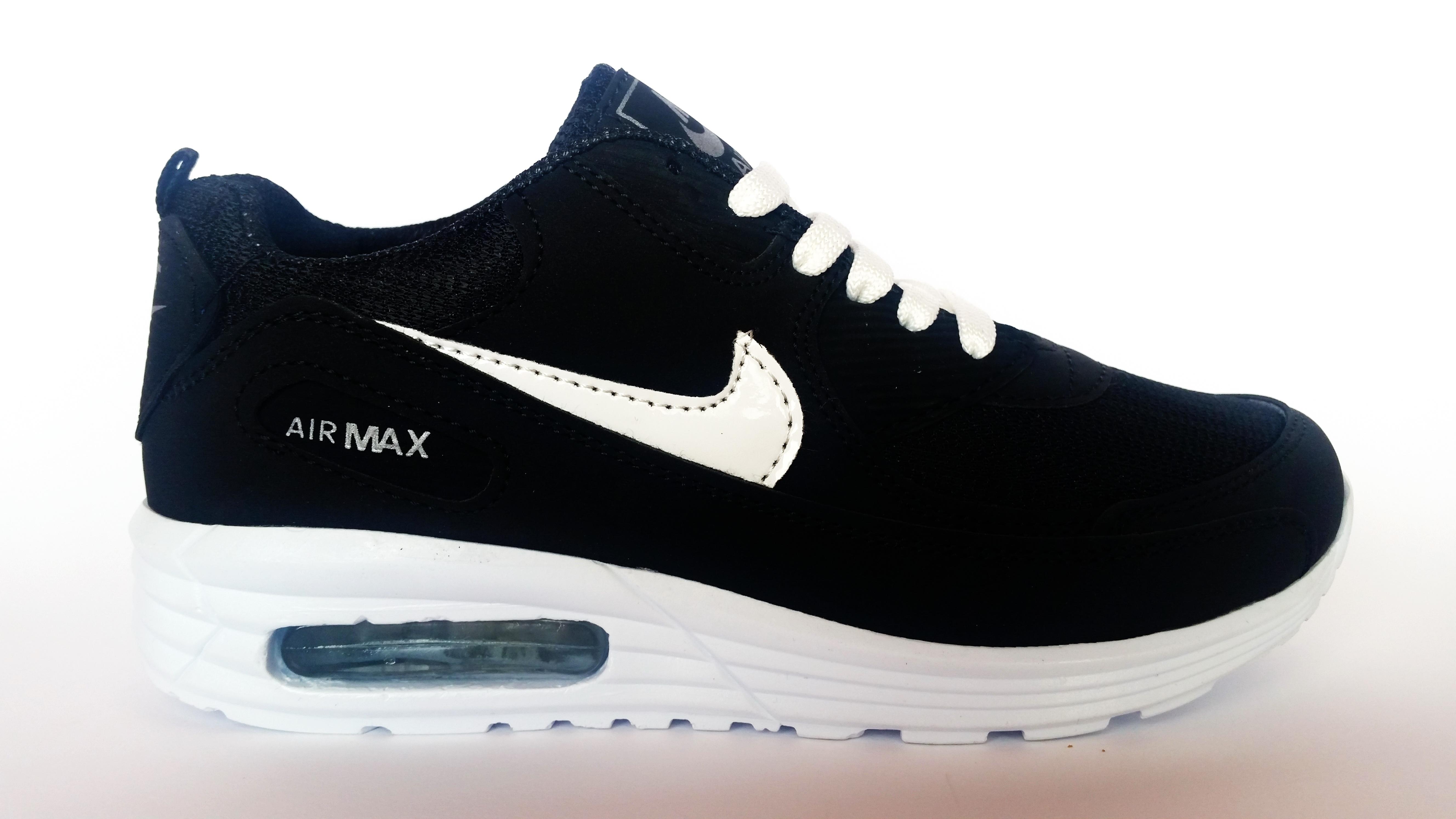 Nike Air Max Код 557