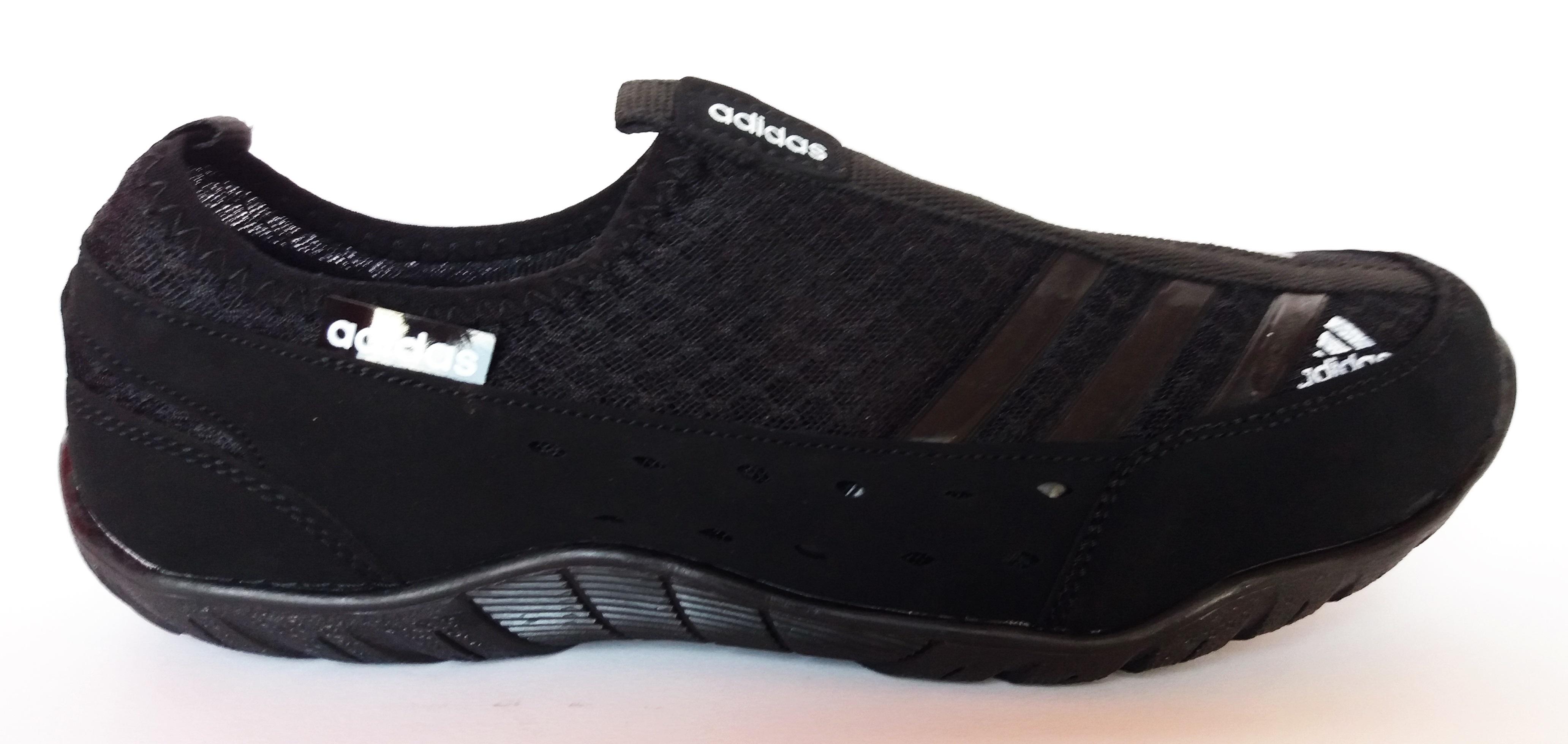 Adidas Clima Cool Код 30