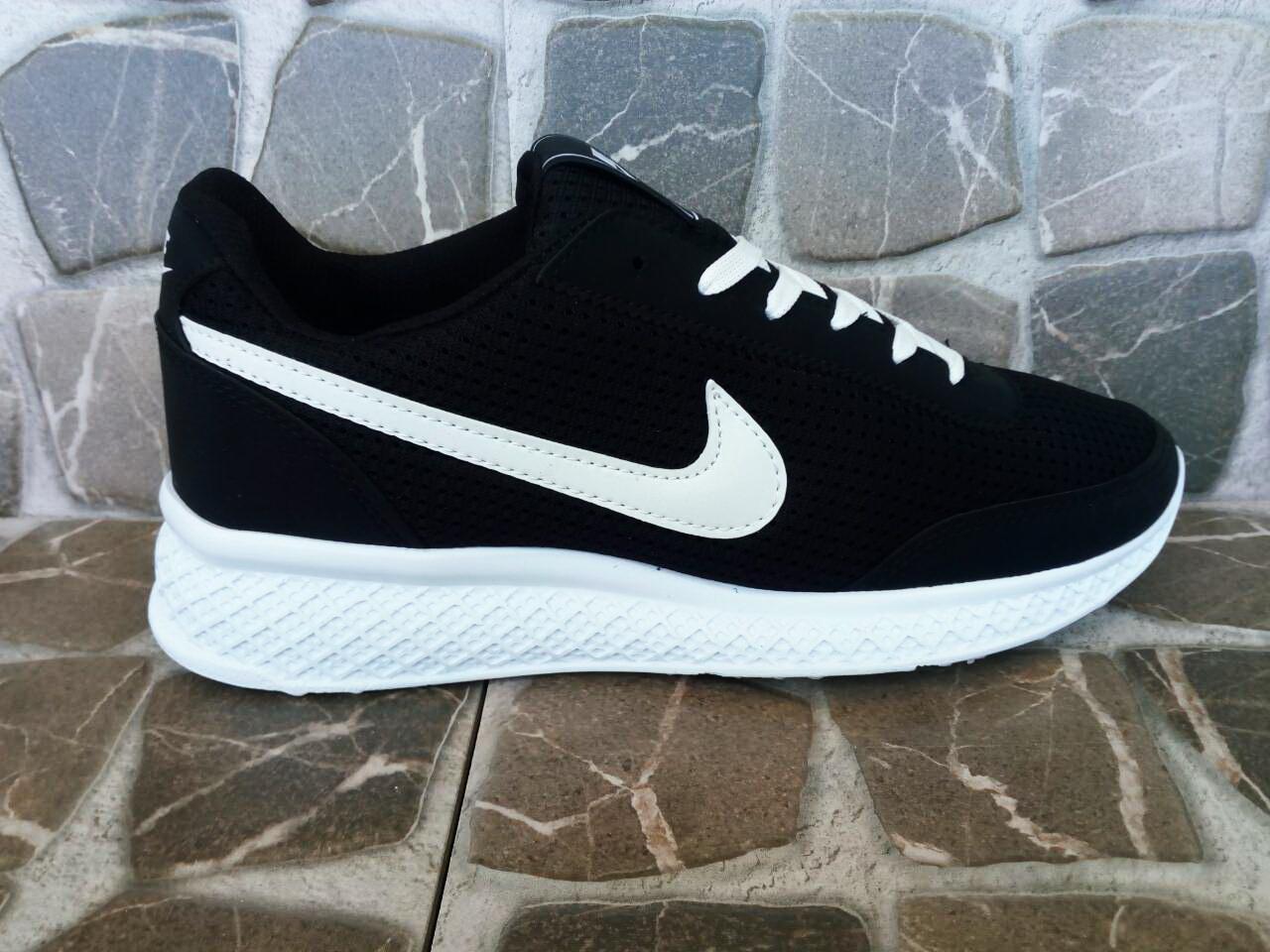 Маратонки Nike Код 401