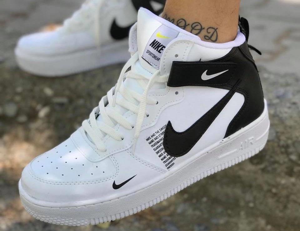 Кецове Nike Air Force 2021 бяло с черно